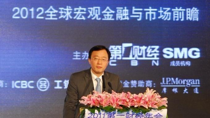 中國經濟有三頭灰犀牛