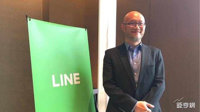 〈LINE談展望〉今年營收與流量拚年增兩位數 不排除啟動併購