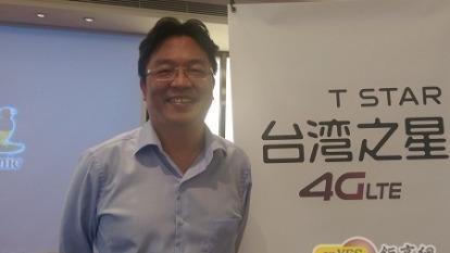 台灣之星網路異常影響3萬人 減收5%月租費