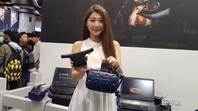 〈台北國際電玩展〉鎖定企業及專業玩家 Vive Pro登台亮相 預計上半年開賣