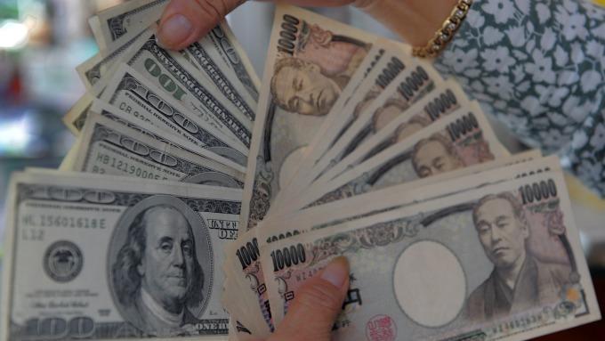 日圓先生榊原英姿預測,日圓還會再漲9%。(圖片來源:AFP)