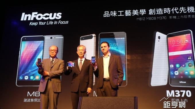 鴻海InFocus印度對手換人!小米躍居印度手機品牌霸主