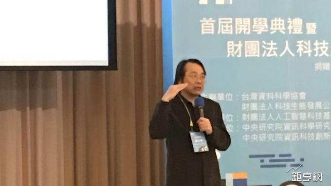 Google簡立峰:台灣發展AI新創有這3項關鍵
