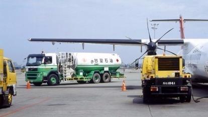 〈桃園煉油廠大爆炸〉政府規定60天安全存量 台塑化:若中油需要將全力支援