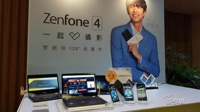 華碩也在積研發5G終端產品。(鉅亨網記者楊伶雯攝)