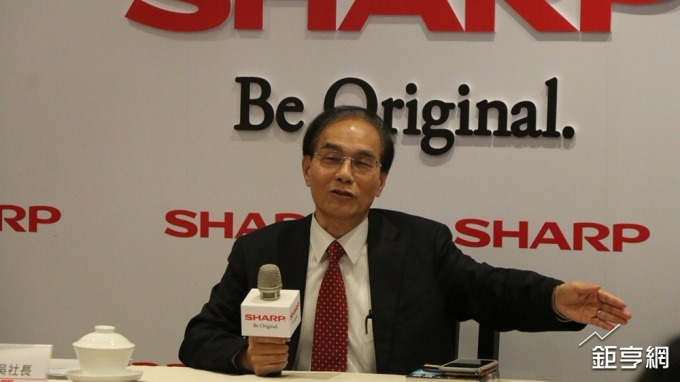 〈夏普擬重返PC〉傳有意以100億日圓 收購東芝PC部門