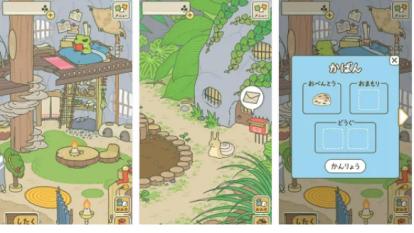 呂秋遠:日手遊「旅行青蛙」教會玩家的10件事情