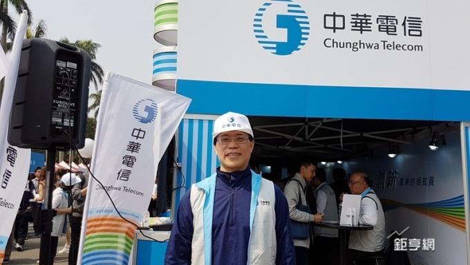 中華電今年4G用戶衝千萬 財測拚營收、獲利雙成長