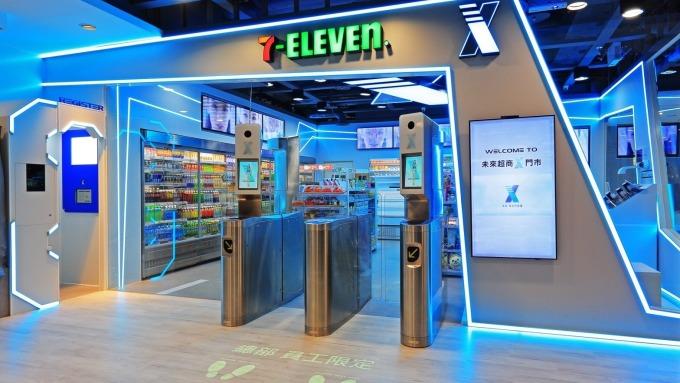 〈觀察〉超商遭逢量販、超市夾擊 無人商店能突圍?