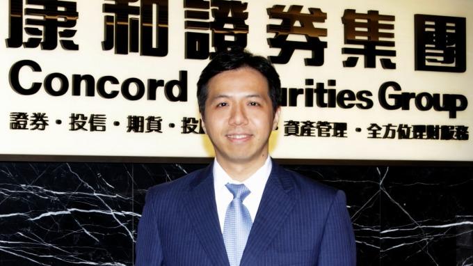 康和證新董座由鄭大宇接任 將打金融創新牌