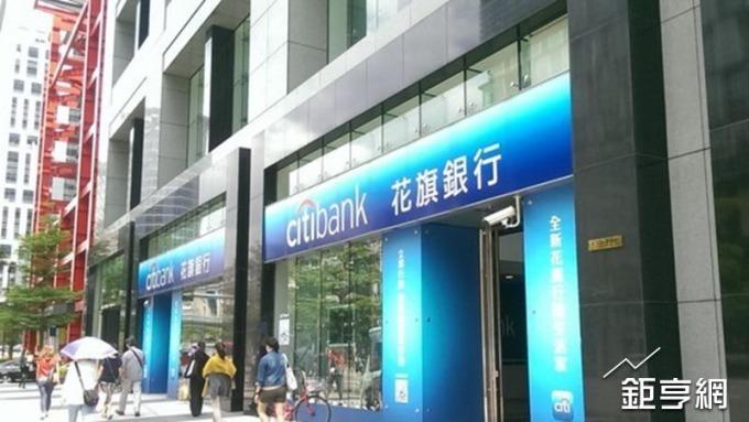 〈花旗銀行出包〉發百字聲明 強調已採取必要措施 確保客戶權益