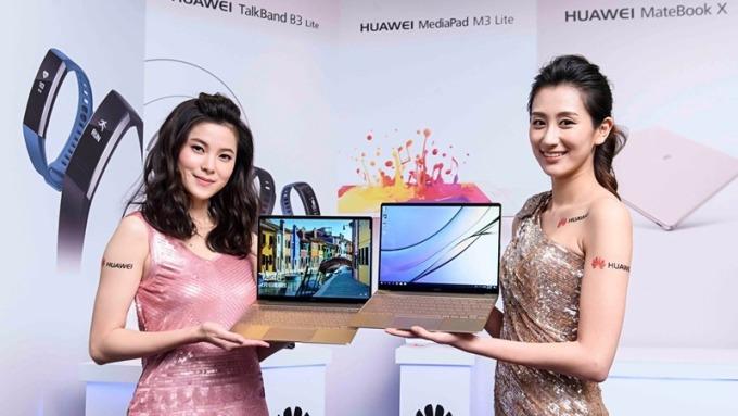 華為引進筆電進軍台灣市場。(圖:華為提供)