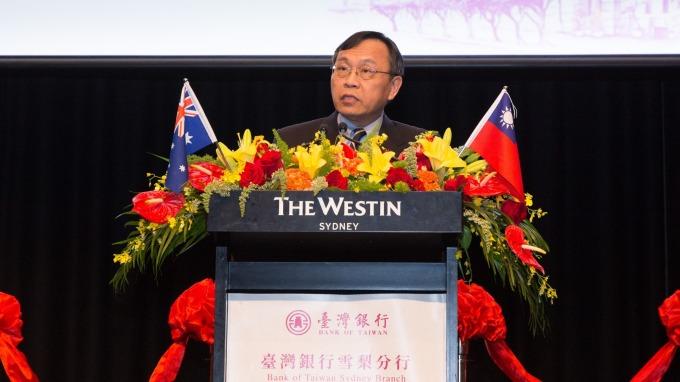 國銀第9家 臺灣銀行插旗澳洲 雪梨分行今開幕