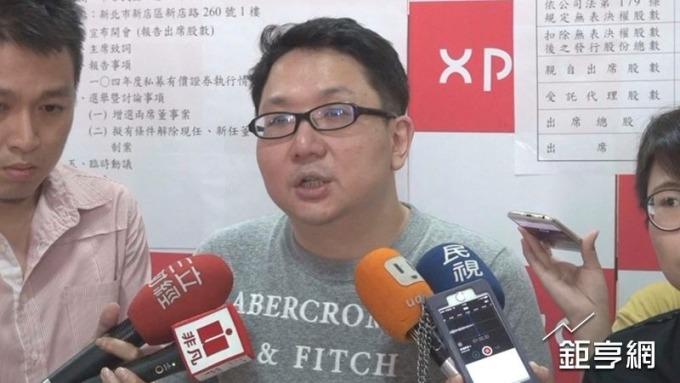 許金龍遭重判18年、罰金1億 樂陞:尊重司法判決結果