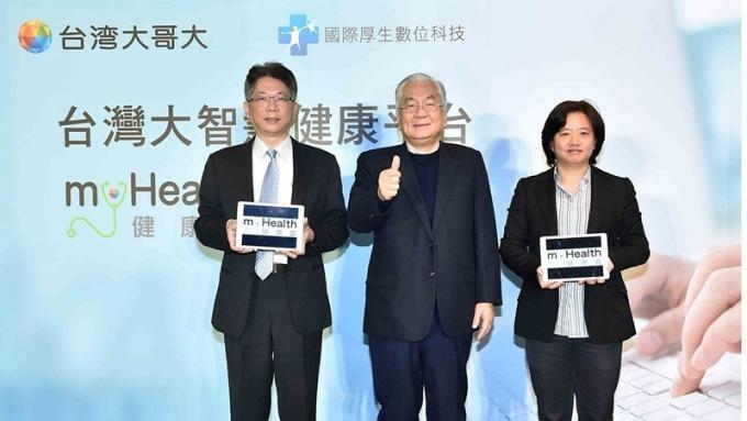 〈電信業攻醫療照護〉台灣大針對心臟病患者推出健康管理服務