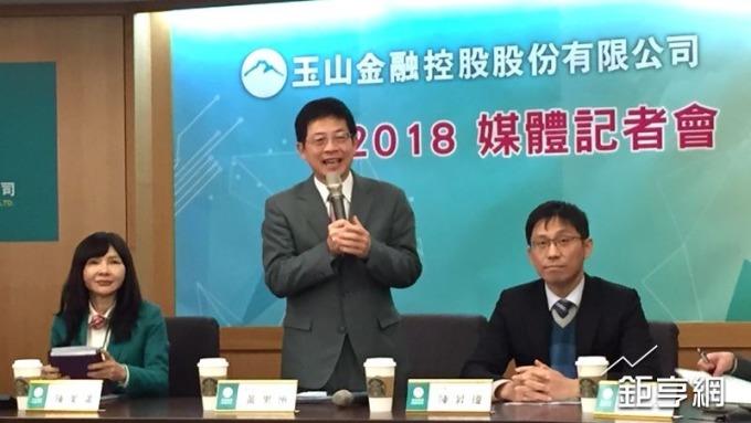 〈玉山金法說〉國內金控首位 延攬陳昇瑋任科技長 首要有4任務