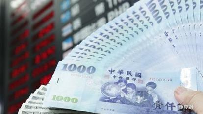 外資股匯大逃殺,新台幣放量貶。(鉅亨網資料照)