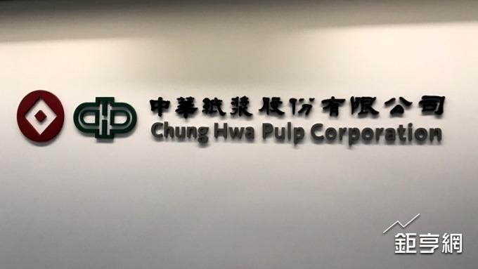 〈花蓮強震〉華紙花蓮廠停機安檢明復工 過年加班全面生產