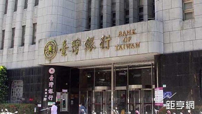〈花蓮強震〉臺銀受災戶遺失金融卡 仍可到分行領錢 總金額10萬元為限
