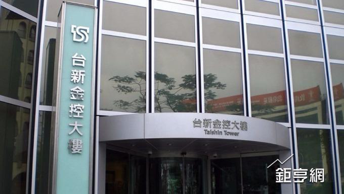 顏慶章辭台新金首席顧問 未來投身學術圈