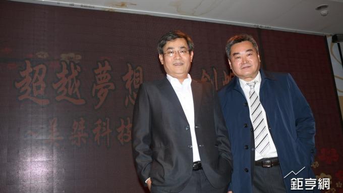 美桀董事長羅鵬程(右)與總經理羅文豪。(鉅亨網記者李宜儒攝)