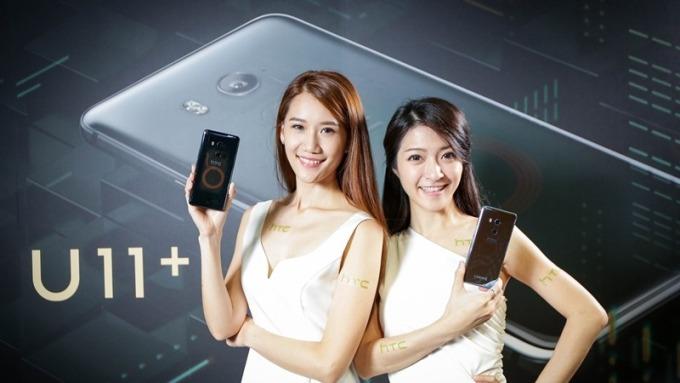 全螢幕手機將成今年手機主流規格。圖為HTC U11+。(圖:宏達電提供)