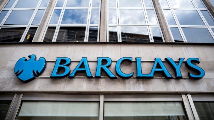 位於倫敦的巴克萊銀行(圖:AFP)