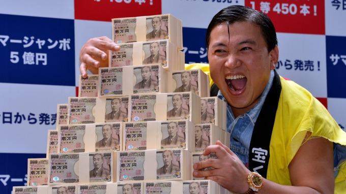 日元或將不再疲弱。(圖:AFP)