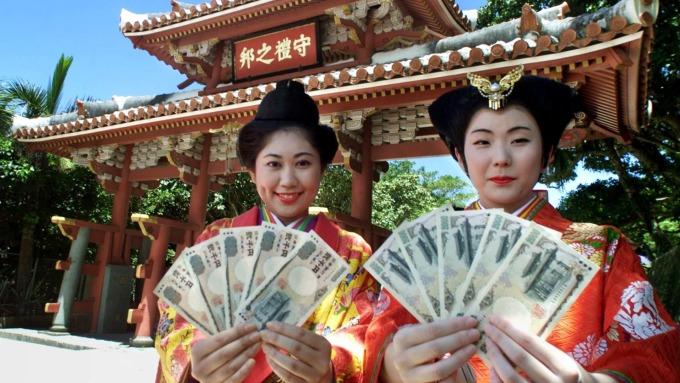 日元強勢上漲。(圖:AFP)