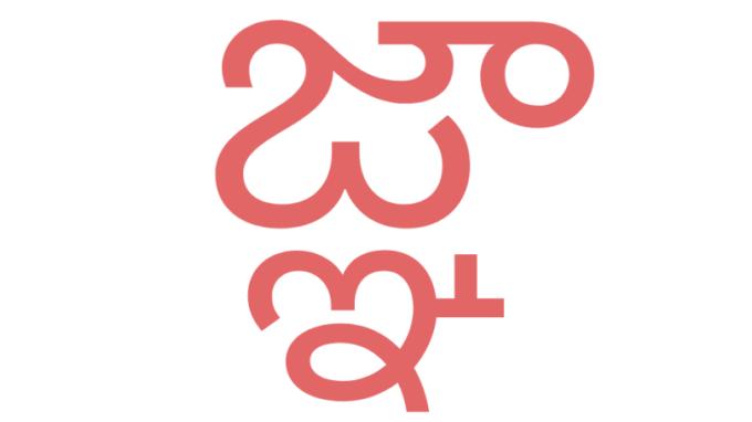 這個符號實際上是由兩個泰盧固語字符組成,翻譯成「符號 (sign)」這個詞      (圖取自網路)