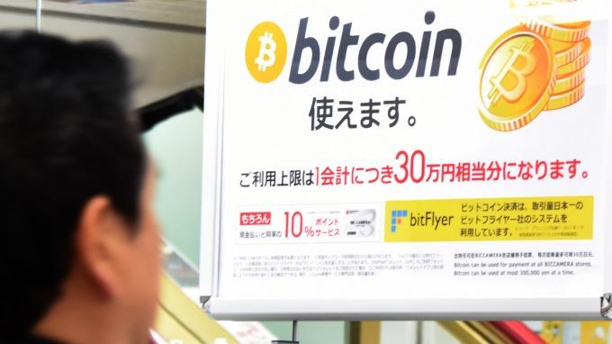 比特幣站回1萬美元(圖:AFP)