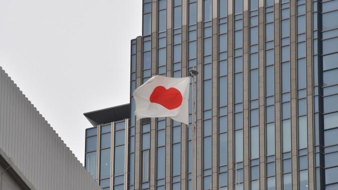 日本1月CPI略高於預期。(圖:AFP)