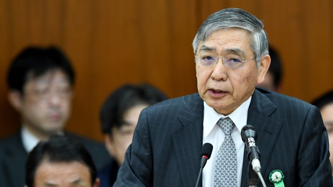日北央行總裁黑田東彥 (圖:AFP)