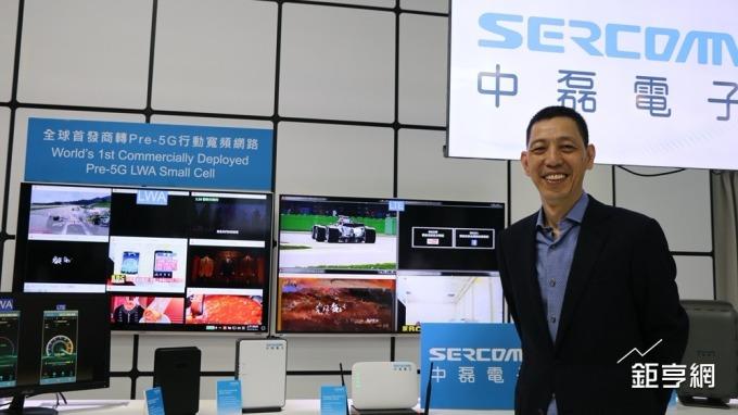 〈MWC展將登場〉網通廠分進合擊 中磊、合勤個有方案亮相