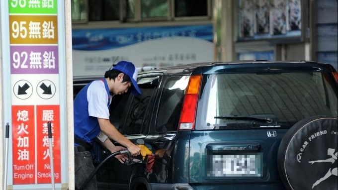 油價止跌,國內油價調漲。(鉅亨網)