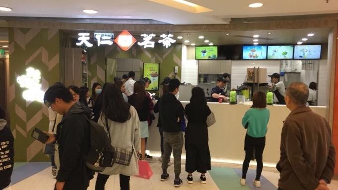 天仁茗茶深受香港食客喜愛。(圖片來源:香港天仁茗茶臉書)