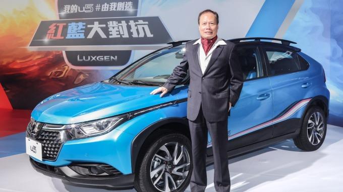 納智捷將推2款電動車 今年整體銷量拚創高年增6成