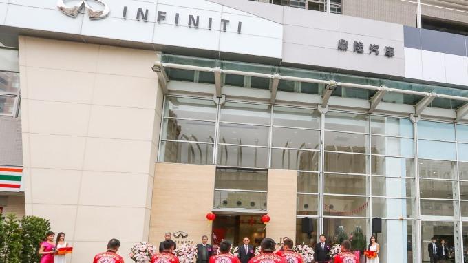 INFINITI新莊IREDI旗艦展示中心。(圖:INFINITI提供)