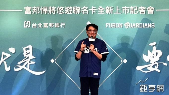 中華職棒3月下旬開打 三大金控職棒聯名卡先開戰