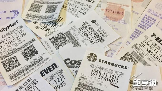 財政部宣布統一發票加碼 上半年200元六獎將加開2組