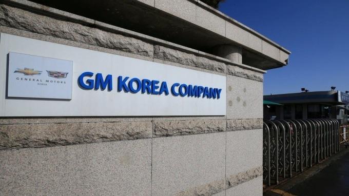 GM南韓廠大規模重組 近2500人已申請裁員