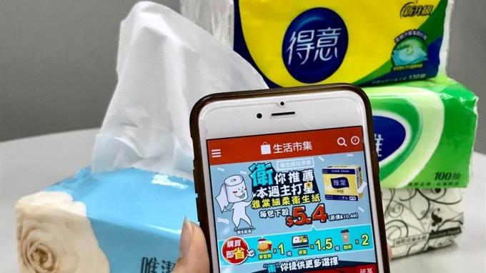瘋買衛生紙 創業家2月營收年增逾7成 創史上第三高