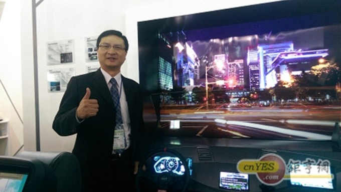 華映2月合併營收20.52億 月減20.9% 今年車載比重續拉升