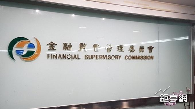 金融監理沙盒子法預告 5月開放實驗申請 總額上限擬維持1億元