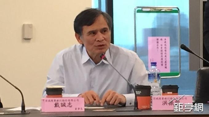 〈京城銀法說〉去年稅前EPS 5.64元 每股最高擬配1.5元現金股利