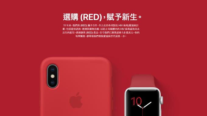 亞洲顧客真的不愛iPhone X 分析師:蘋果今年會推低價新品搶市