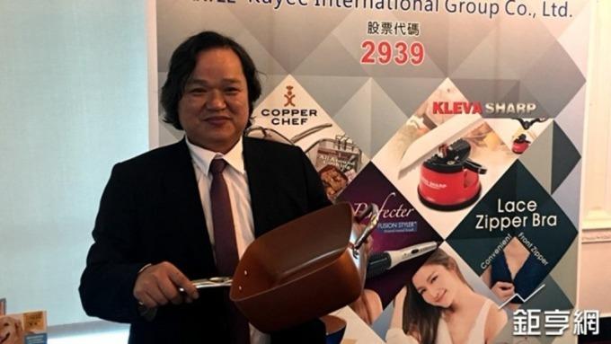 遞延出貨效益顯現 凱羿-KY 2月營收年增逾17%