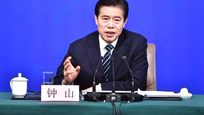 中國商務部長鍾山表示,中國不會主動發起貿易戰。(圖取材自網路)