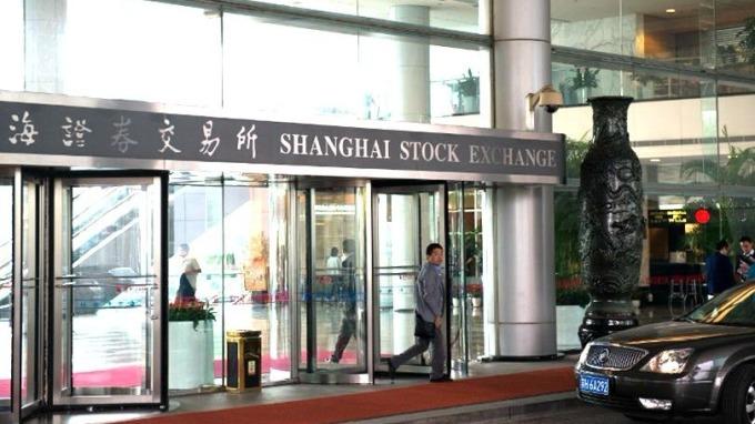 A股股票質押式回購新規今(12)日開始執行。 (圖:AFP)