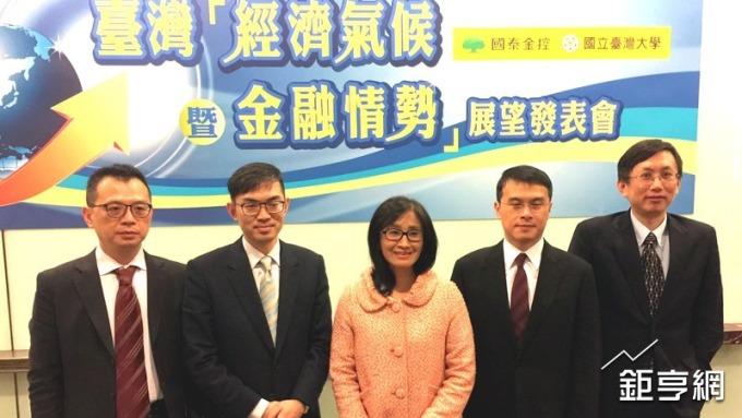 國泰金控今(12)日舉辦2018年第一季台灣「經濟氣候」暨「金融情勢」展望發表會。(鉅亨網記者陳慧菱攝)